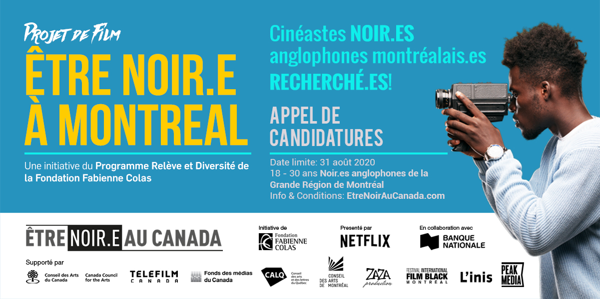 NEW CALL FOR APPLICATIONS: ANGLOPHONE BLACK MONTREAL FILMMAKERS